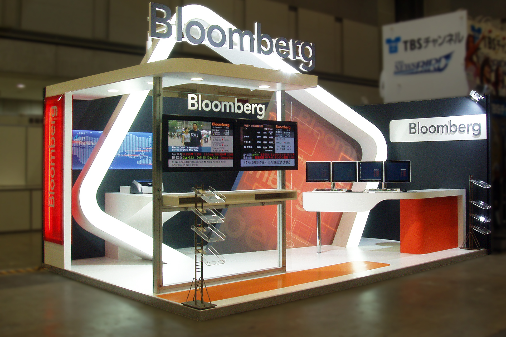 Exhibition Stands And Events : Custom design stand inbound exhibition & events kingsmen